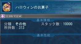 20111029_2231_59.jpg