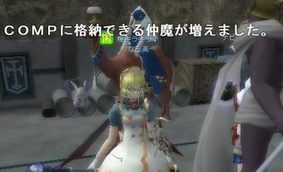 20111211_1714_02.jpg