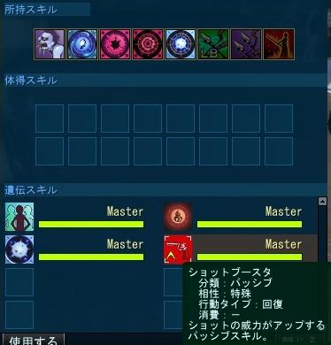 20111226_0000_23.jpg