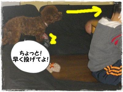 nagai5.jpg