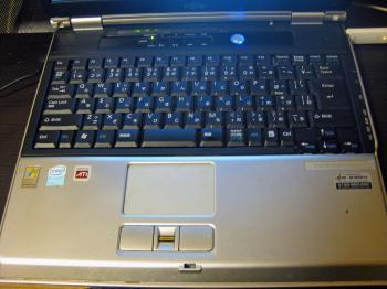 パソコン_convert_20120226033137