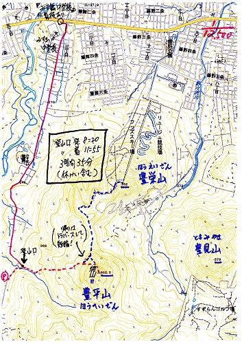 20141116焼山~豊栄山