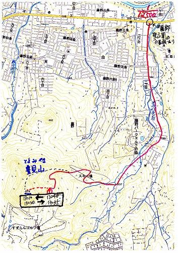 20141116豊見山最短コース