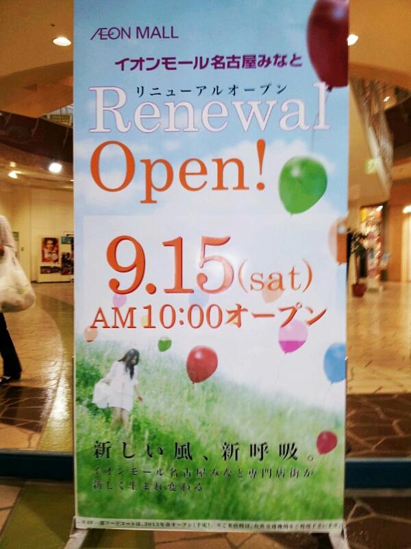 fc2blog_20120912232947c89.jpg