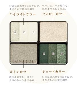 sayomaru2-976.jpg