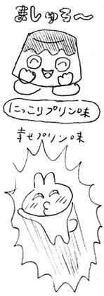 m_u_tate.png