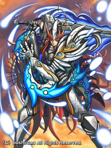 蒼炎の騎士 ディナス