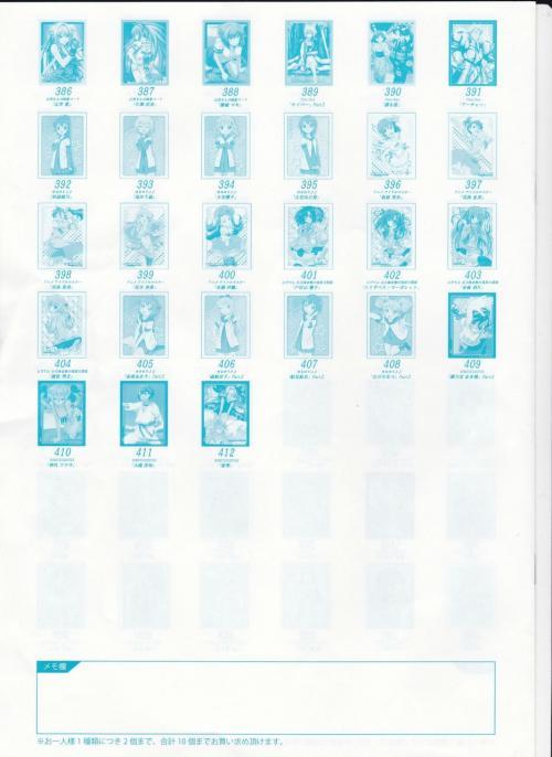 130df4c2[1]_convert_20130113225347