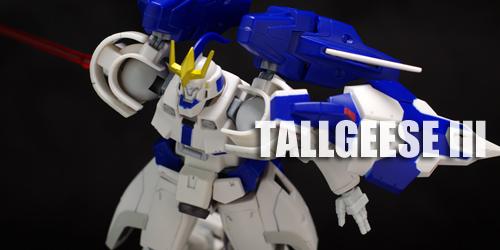 robot_tallgeeseIII041.jpg