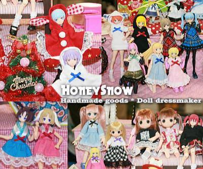 AK-GARDEN7 【HoneySnow】イベント・レポ