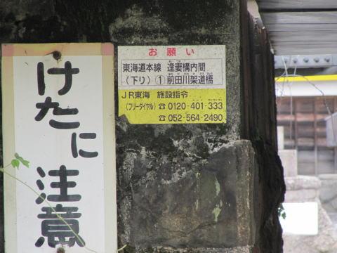 3_20111016064648.jpg