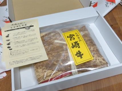1月31日(金)グルメ便2