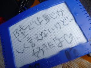 11_20121101010110.jpg