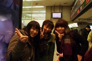 富士急 (1)