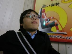 富士急 (11)