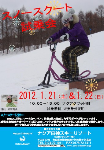 2012-01-12_113624.jpg