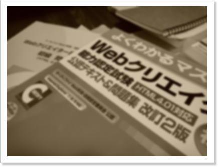 web231203.jpg