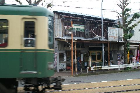 江ノ島駅前