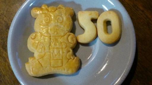 マーモちゃんクッキー