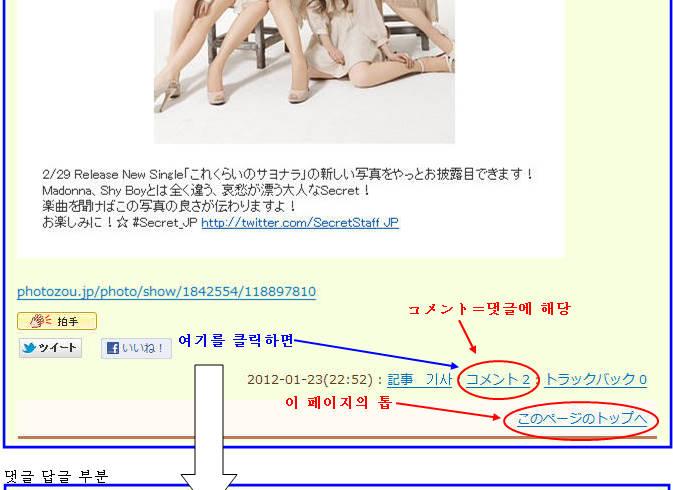 bdcam 2012-01-24 12-29-44-664