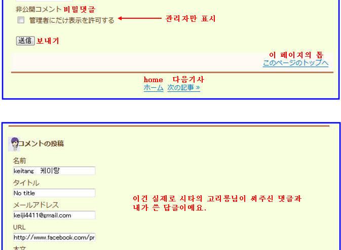 bdcam 2012-01-24 12-31-08-275