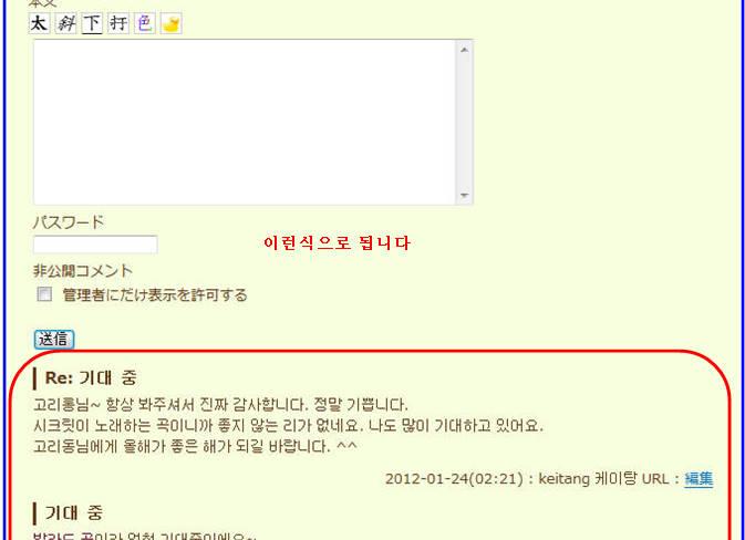 bdcam 2012-01-24 12-31-25-367
