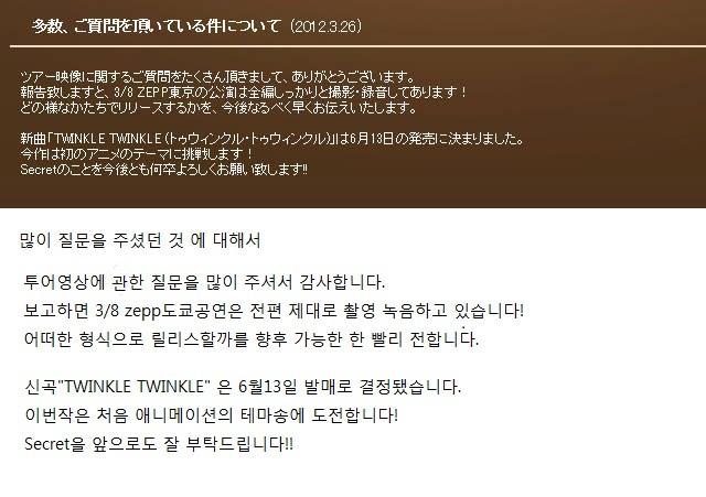 bdcam 2012-03-28 11-48-22-091