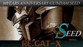 【RE:GAT-X】 コンペ バナー