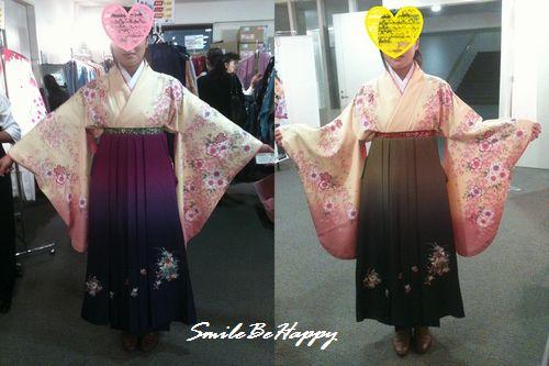 kimono_20111029123501.jpg