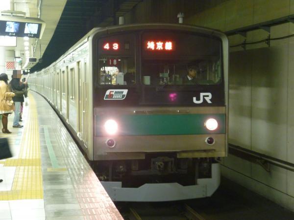 2013-11-24 埼京線205系ハエ18編成 大宮行き