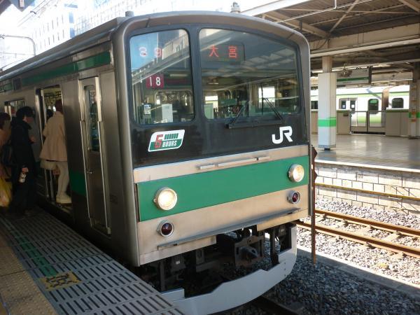 2013-12-29 埼京線205系ハエ18編成 大宮行き3
