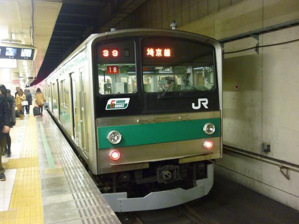 2013-12-29 埼京線205系ハエ18編成 大宮行き4