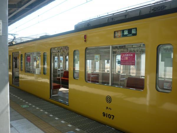 西武クハ9107 急行飯能 2013-03-16