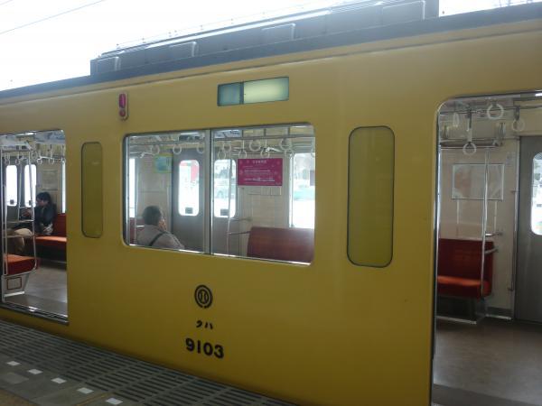 2014-02-11 西武9103F 白幕