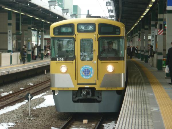 2014-02-11 西武9108F 準急所沢行き1