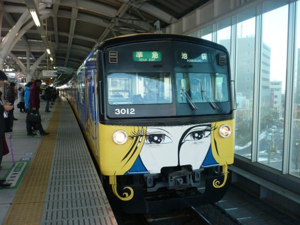 2014-02-16 西武3011F 準急池袋行き2