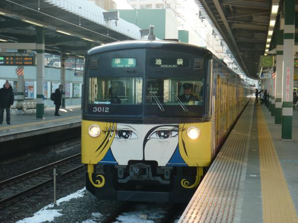 2014-02-16 西武3011F 準急池袋行き3