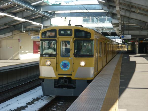 2014-02-16 西武9104F 急行飯能行き