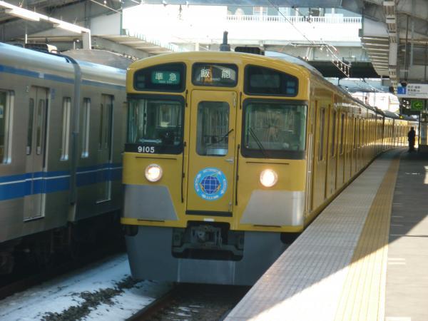 2014-02-16 西武9105F 準急飯能行き