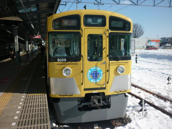2014-02-16 西武9108F 急行池袋行き