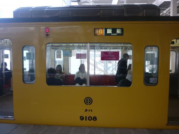 2014-02-16 西武9108F 急行飯能行き 側面写真1