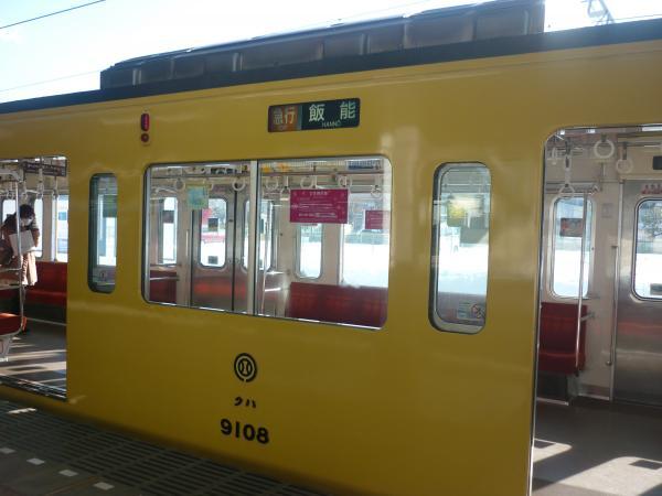 2014-02-16 西武9108F 急行飯能行き 側面写真2