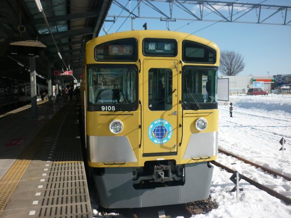 2014-02-16 西武9108F 急行飯能行き3