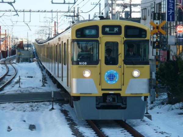 2014-02-16 西武9108F 準急所沢行き1