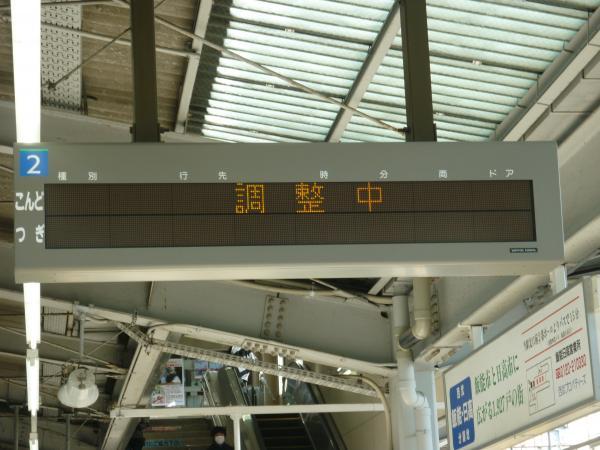 2014-02-16 飯能駅 発車標