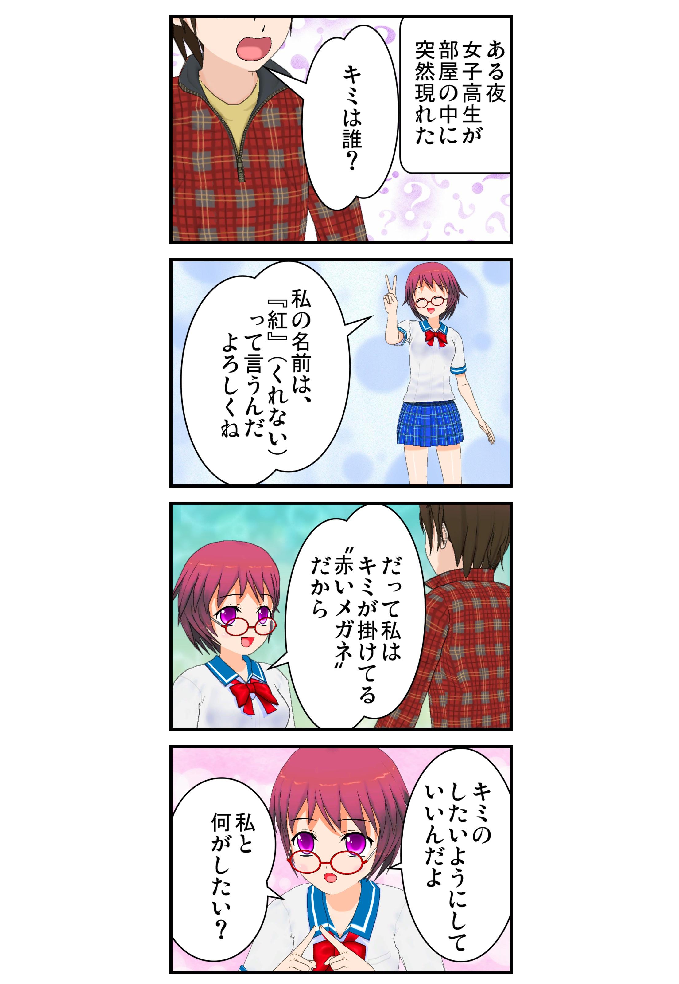 4こ_003