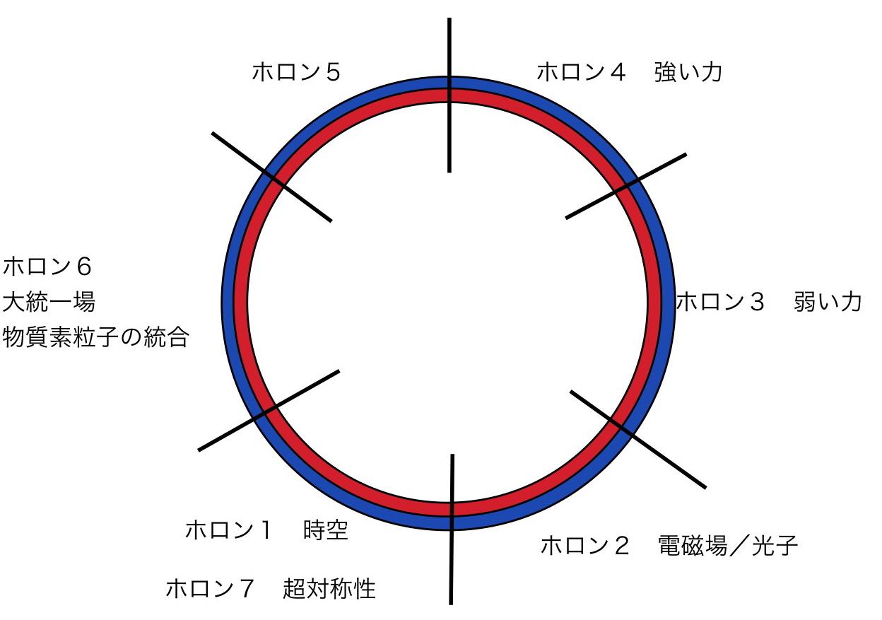 20111108-3