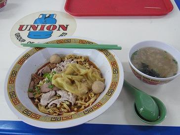 singaporeRIMG0016.jpg