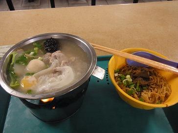 singaporeRIMG0120.jpg