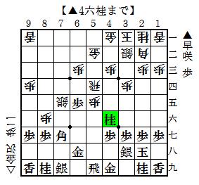 早咲アマ-金沢四段 2